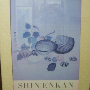 Shin'Enkan